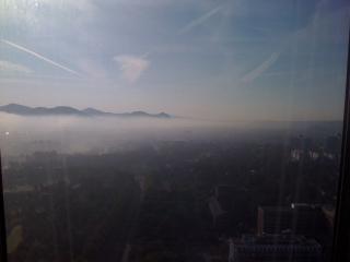 Ausblick aus dem Post Tower